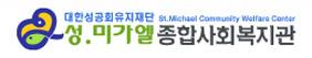 SK 후원 '야구 관람 지원 사업' 4차 경기 신청 안내 / 9월11일(수) SK vs 키움 > 사업이야기